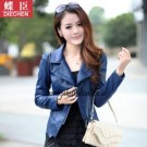 Jaket Kulit Asli Changcuters Wanita W13